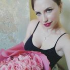 Maggie, 25 лет, Львов, Украина