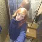 Людмила, 38 лет, Слоним, Беларусь
