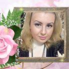 Людмила, 34 лет, Вишневое, Украина