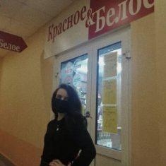Ира, 19 лет, Женщина, Сергиев Посад, Россия