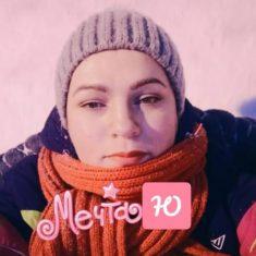 Наталия, 34 лет, Женщина, Rybatskoye, Россия