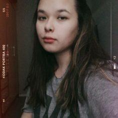 Валерия, 21 лет, Женщина, Волгоград, Россия