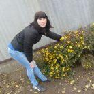 Татьяна, 32 лет, Никополь, Украина