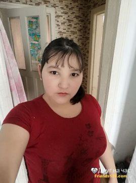 Татьяна, 26 лет, Костанай, Казахстан