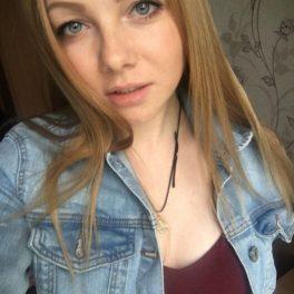 Ляся, 20 лет, Женщина, Сургут, Россия