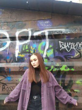 Анастасия, 19 лет, Полтава, Украина