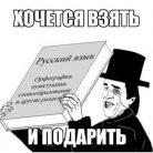 Василий, 31 лет, Нижний Новгород, Россия