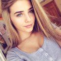 Антонина, 17 лет, Сумы, Украина