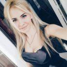 Татьяна, 39 лет, Вишневое, Украина