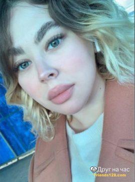 Елизавета, 20 лет, Москва, Россия