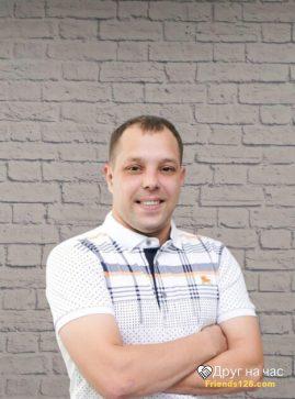 Илья, 32 лет, Москва, Россия