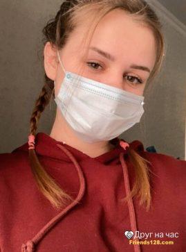 Александра, 21 лет, Костанай, Казахстан