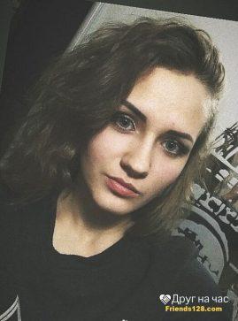 Татьяна, 18 лет, Южное, Украина