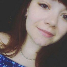 Ирина, 26 лет, Женщина, Калининград, Россия