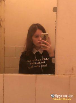 сашка, 16 лет, Москва, Россия