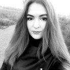 Елена, 20 лет, Кривой Рог, Украина