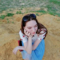 Марина, 17 лет, Женщина, Тамбов, Россия