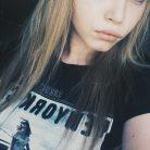 Мария, 24 лет, Курчатов, Россия