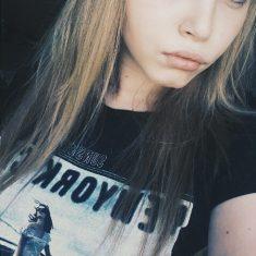 Мария, 24 лет, Женщина, Курчатов, Россия