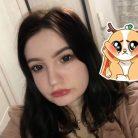 Анастасия 🦊, 20 лет, Челябинск, Россия