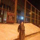 Лилия, 30 лет, Екатеринбург, Россия