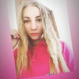 Надежда, 24 лет, Женщина, Винница, Украина
