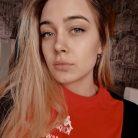 Анастасия, 28 лет, Барнаул, Россия