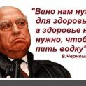Серж, 56 лет, Москва, Россия