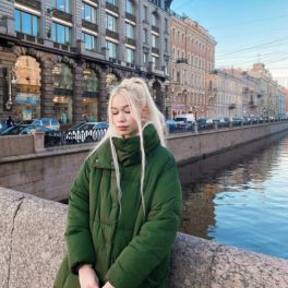 Эля, 21 лет, Женщина, Хабаровск, Россия