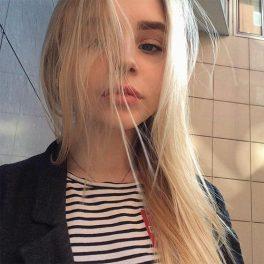 Светлана, 18 лет, Женщина, Новомосковск, Россия