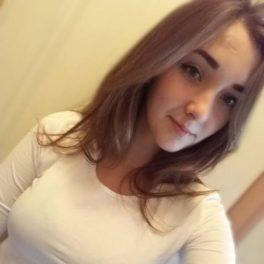 Катя, 28 лет, Женщина, Хмельницкий, Украина
