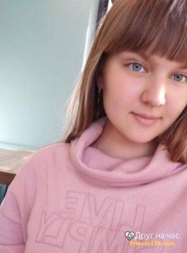 Марьяна, 29 лет, Хмельницкий, Украина