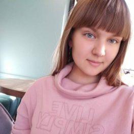 Марьяна, 29 лет, Женщина, Хмельницкий, Украина