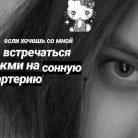 Tatty, 23 лет, Москва, Россия