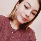 Алина, 18 лет, Краснодар, Россия