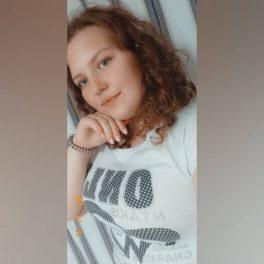 Валерия, 20 лет, Женщина, Пермь, Россия