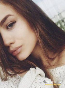 Елизавета, 18 лет, Кривой Рог, Украина