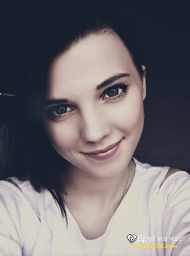 Александра, 24 лет, Днепропетровск, Украина