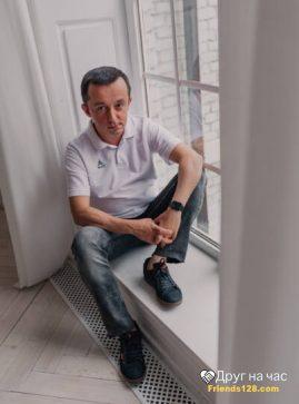 Вячеслав, 44 лет, Киев, Украина