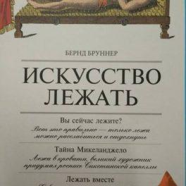 Катя, 19 лет, Женщина, Красноярск, Россия