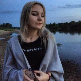 Тата, 22 лет, Женщина, Пермь, Россия