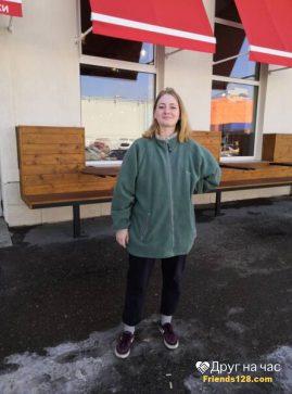 Лера, 20 лет, Краснодар, Россия