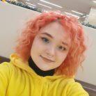 Арина, 20 лет, Москва, Россия