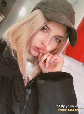 Ольга, 18 лет, Харьков, Украина