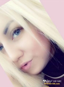 Ketrin, 26 лет, Самара, Россия
