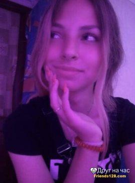Анна, 18 лет, Ростов-на-Дону, Россия