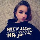 Женя, 19 лет, Анна, Россия