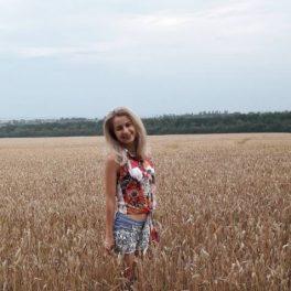 Оксана, 29 лет, Женщина, Коломыя, Украина