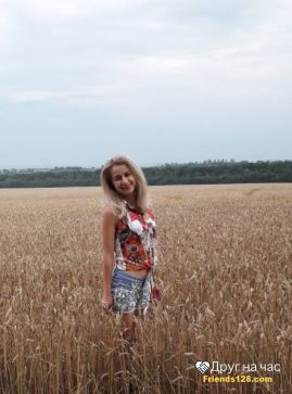 Оксана, 29 лет, Коломыя, Украина