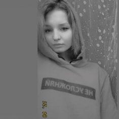 Анастасия, 19 лет, Женщина, Калининград, Россия